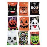 Oriental Trading Company Halloween Trick-Or-Treat Goody Bag Assortment - Halloween - Bags - 250 Pieces | Wayfair 13709946