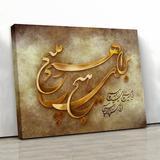 Artorang Persian Calligraphy Wall Art, The World Is Nothing Quote Beige Version, Iranian Art, Persian Gift Iranian Wall Decor Metal in Brown/Orange