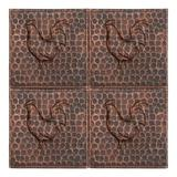"""Premier Copper Products 4"""" X 4"""" Hammered Copper Rooster Tile - Quantity 4 Metal in Brown, Size 4.0 H x 4.0 W x 0.38 D in   Wayfair T4DBR_PKG4"""