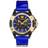 Icon Active Silicone Strap Chronograph Watch - Black - Versace Watches