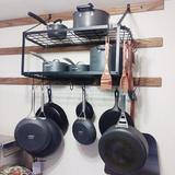 Prep & Savour Home Storage Wall Mounted Pot Rack Metal in Black, Size 23.2 H x 29.5 W x 13.7 D in   Wayfair 962A16520F6344099C58F22ED391E498