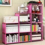 Rebrilliant Bookshelf 9-Cubes Book Shelf Office Storage Shelf Plastic Storage Cabinet Metal in Pink, Size 48.4 H x 47.4 W x 10.9 D in | Wayfair