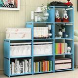 Rebrilliant Bookshelf 9-Cubes Book Shelf Office Storage Shelf Plastic Storage Cabinet Metal in Blue, Size 48.4 H x 47.4 W x 10.9 D in | Wayfair
