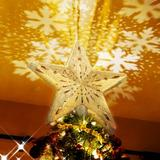 MELODY Christmas Tree Topper,Christmas Tree Star Topper Lighted w/ White Rotating Snowflake Projector in Gray/Yellow, Size 9.4 H x 9.0 W x 3.5 D in