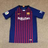 Nike Shirts & Tops | Fc Barcelona 18-19 Fcb Soccer Jerseykit Blank Youth Xl Redblue | Color: Blue/Red | Size: Xlb