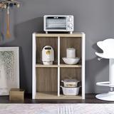Latitude Run® 4-Grid Storage Shelf Wood in Brown, Size 30.55 H x 24.4 W x 11.4 D in | Wayfair 918A1B0856514B9CA26ED996DF1CEB71