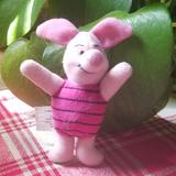 Disney Toys   Disney'S Winnie The Pooh Official Piglet Stuffed Toy   Color: Pink   Size: Osbb