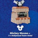 Disney Toys | 5$15 Mcdonald'S Disney Toy Tower Of Terror 2020 | Color: Tan/Brown | Size: Osbb