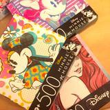 Disney Games | 3 Disney Jigsaw Puzzles - 500 Pieces | Color: Cream/Brown | Size: Os