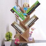 Latitude Run® Tier Floor Standing Tree Bookshelf Display Storage Bookcase Magazine Rack Wood in Brown, Size 23.2 H x 12.6 W x 5.9 D in | Wayfair