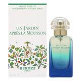 Hermes Un Jardin Apres La Mousson Eau De Toilette Spray for Men, 1.7 Ounce / 50 Ml