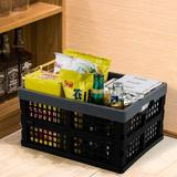 Rebrilliant Collapsible Storage Baskets, Plastic Crate Box Office Organizer Plastic in Gray/Black, Size 7.2 H x 13.5 W x 10.3 D in | Wayfair