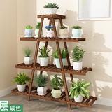 Arlmont & Co. Abduraheem 4 Tier Pine Wood Plant Stand Shelves Display Rack, Size 41.0 H x 13.8 D in   Wayfair F856CE40FDAD4BC381C58EDBF2A7091F