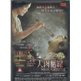 MEAT GRINDER - Thai Horror Thriller movie DVD (Region 3) English subtitled