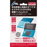 LCD protective film set and body CYBER · (for 3DS)