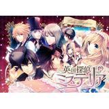 Eikoku Tantei Mysteria - PSP Game - Otome Game - Limited Victorian Box[Japanese Version]