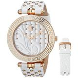Versace Women's Vanitas Rose Gold Ion-Plated Coated Stainless Steel Interchangeable Straps Watch Set