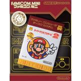 Super Mario Brothers 2 Famicom Mini Nintendo Game Boy Advance /Japan Import [Game Boy Advance]