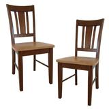 International Concepts San Remo Dining Chair 2-piece Set, Brown