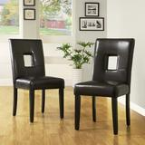 HomeVance 2-pc. Square Side Chair Set, Brown