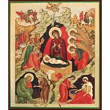 Nativity of Christ Icon Sorrounded By Angels and Saints 8 1/4 Inch