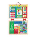 Melissa & Doug My First Daily Magnetic Calendar, Multicolor