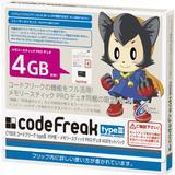 CYBER コードフリークtypeIII(PSP用)+メモリースティックPROデュオ 4GBセットパック