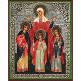 St. Saint Sophia Sofia with Daughters Russian Orthodox Wood Icon Faith, Hope and Love 6 1/4 Inch