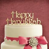 aMonogram Art Unlimited Happy Hanukkah Cake Topper Wood in Brown   Wayfair 94130P-islandsand