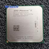AMD Phenom II X6 1045T 2.7 GHz six-core CPU Processor HDT45TWFK6DGR Socket AM3