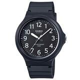 Casio MW-240-1BVEF Mens Core Oversized Black Resin Strap Watch