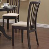 Brannan Slat Back Side Chairs with Upholstered Seat Cappuccino and Cream (Set of 2)