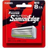 Shaving Japan Feather F System Samrai Edge - Blade 8 Pieces (Harajuku Culture Pack)