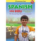 Spanish for Kids, Level 1 Volume 2 [Instant Access]