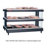 "Hatco GR3SDH-33D 33 9/50"" Self Service Countertop Heated Display Shelf - (3) Shelves, 120/208v/1ph"
