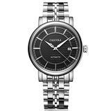 Caluola Automatic Watch Date Men Watch Business Watch Fashion Watch CA1205MM
