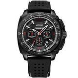 MEGIR Mens Quartz Watches Black Silicone Strap Military Sport Chronograph Quartz Watch Man 24 Hours Waterproof Luminous Wristwatch for Men
