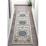 """Well Woven Djemila Medallion Beige Vintage Persian Floral Oriental Area Rug 2 x 8 (2'3"""" x 7'7"""" Runner) Distressed Modern Thick Soft Plush"""