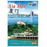 Xia Men