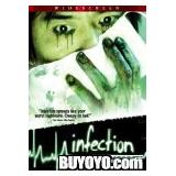 INFECTION - Japanese Horror Thriller movie DVD (HK version) Kohichi Satoh, Shiroh Sano (Region 3)