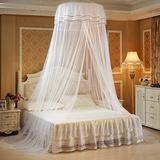 Xshelley Round Double-Layer lace Curtain, Dome Bed top Cover, net Tent, Princess net Height 270cm, Super Wide, Super Long, Super Container, (White)