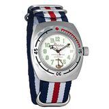 Vostok Amphibian Automatic Mens Wristwatch Self-Winding Military Diver Amphibia Case Wrist Watch #090381 Marine (Tricolor)