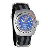 Vostok Amphibian Automatic Mens Wristwatch Self-Winding Military Diver Amphibia Case Wrist Watch #090374 Marine (Black+Grey)