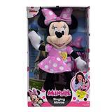 "Disney Minnie Happy Helpers 12"" Singing Plush Toy"