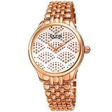 Burgi Sparkling Black Dial with Swarovski Crystals - Stainless Steel Chain Link Bracelet Women's Watch – Beautiful Fan Pattern – BUR205RG