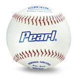 Jugs Pearl Leather Baseballs (One Dozen) , White