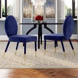 Mercer41 Tepper Upholstered Dining ChairUpholstered/Velvet in Blue, Size 37.0 H x 19.1 W x 24.2 D in   Wayfair AE074EB7B25B4385B5BB3FC204D3F27E