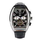 Classic Rectangular Dial Design Mechanical Watch for Men, Dial Skeleton Automatic Mechanical Leather Watches for Teenagers, Arabic Digital Black Dial Mechanic Watch for Boy - JLYSHOP
