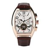 Classic Design Mechanical Watch for Men, Dial Skeleton Automatic Mechanical Leather Watches for Teenagers, Arabic Digital White Dial Mechanic Watch for Boy - Wuhu Ren Store