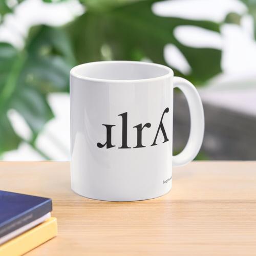 Liquids for your liquids - mug Mug